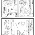 『【MCSって知っている?】ゆらりさん作~分かりやすいMCSマンガ~原作日本語版 {#15}』の画像