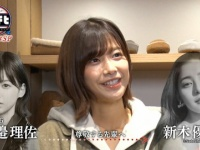 【欅坂46】渡邉理佐「ノンノで尊敬する先輩は同じ坂道の先輩でもある西野七瀬」