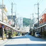『沖縄紀行(3800回記念)(1)北九州空港から』の画像