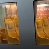 『西武鉄道に新しい列車が・・・』の画像