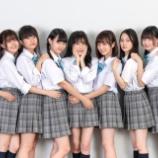 『ついに乃木坂46と青春高校3年C組が絡むときが!!!!!!』の画像