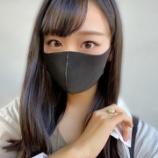 『[イコラブ] 瀧脇笙古「外ハネ パパパってできたのです…」』の画像
