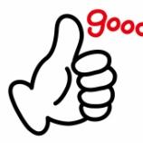 『アニメ「鬼滅の刃の手話表現」が面白い!【NHK】【手話ニュース】』の画像