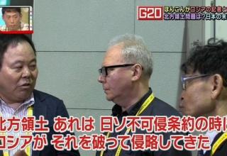 【テレビ】ロシア国営記者に、ほんこん「北方領土は日本の領土ですからね。日本国民がこう言うたってロシアの人に教えて下さい」