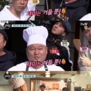 """『【ジウォンはホール担当^^】「カン食堂」のメインシェフ、カン・ホドン、予告編で""""食べて食べて…""""に笑い爆発!』の画像"""