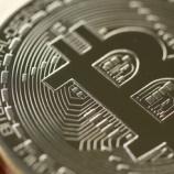 『ACYセキュリティーが、仮想通貨取引に関する最大レバレッジを10倍に減少』の画像