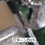 『はんだ付け職人への道 〜基板改造作業〜』の画像