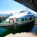『ブルネイからコタキナバルへ 海路国境越え!』の画像