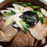 『【うどん】笹川食堂(山形・鶴岡)』の画像