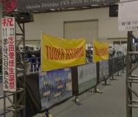 【欅坂46】志田愛佳生誕祭!レーンがタワレコ立川店の全面協力!?