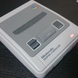 『【解説】ミニスーパーファミコンに新しくゲームを追加する方法』の画像