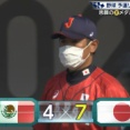 侍ジャパン、2連勝でグループ1位通過!
