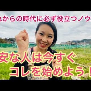 大摩邇(おおまに)