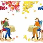 『愛と光のカードセラピー公開!』の画像