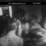『【映画によって暴かれた真実】デトロイトホテル「アルジェ・モーテル事件の闇」』の画像