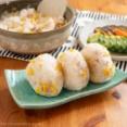 「凪のお暇」(コナリミサト)のコーンとツナ缶の土鍋炊きこみご飯