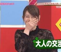 【欅坂46】あかねんが澤部に食事に誘われた時の断り方!【欅って、書けない?】