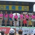 第26回湘南祭2019 その51(湘南ガールコンテスト2019/候補者集合)