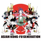 『CD Review:ASIAN KUNG-FU GENERATION「BEST HIT AKG」』の画像