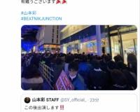 大阪の英雄 山本彩が名古屋にて凄い人だかり