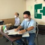『8/8 藤枝支店 安全衛生会議』の画像