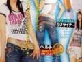【画像】 あまちゃん女優・能年玲奈の黒歴史wwwwwwwwwwwwwwwwwww