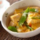 『お豆腐と卵があったらどうする?』の画像