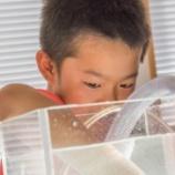 『小学生のためのマイクロバブル夏休み講座(16)全体を振り返って』の画像