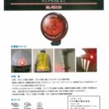 『【安全対策商品】セーフティライト・ウェアラブルミニ「SL-WA10」@㈱キャットアイ【新商品】』の画像