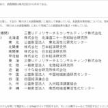 『【経済】内閣府発表の謎指標「街角景気」6月は23.3ポイント上昇』の画像