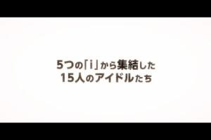 【アイマス】「THE IDOLM@STER」コンセプトムービーが制作中!!!!