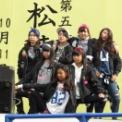 2015年 第51回湘南工科大学 松稜祭 ダンスパフォーマンス その34