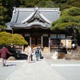 『いつか行きたい日本の名所 修禅寺』の画像