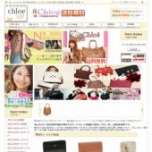 www.chloe-show.com 口座名義人:チヨウ シ゛ンスウ