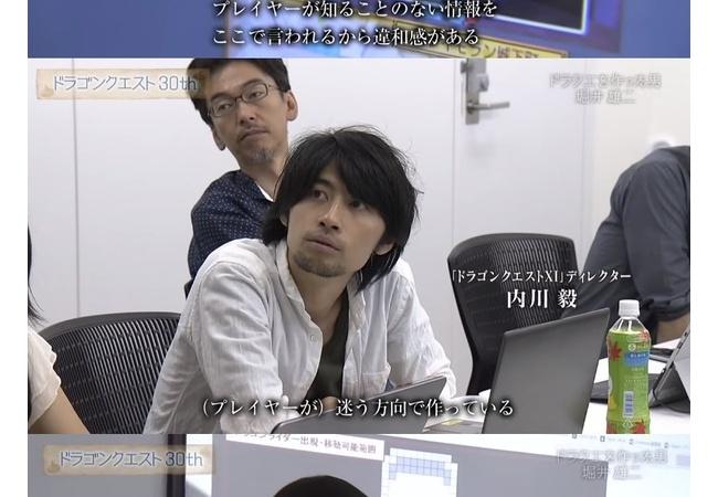 スクエニ社員「プレイヤーが迷うようにしたら面白いですよね」堀井雄二「・・・」