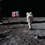 『アメリカ人「怒らないでね。実は我々は月に行ってないんですよwwwwww」』の画像