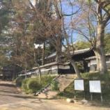 『【茨城】西念寺(稲田御坊)の御朱印』の画像