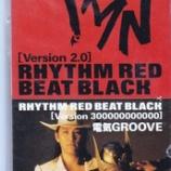 『【×年前の今日】1986年・1990年12月21日:久保田利伸 - TIMEシャワーに射たれて / TM NETWORK - RHYTHM RED BEAT BLACK』の画像