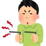 かんにゅー - 韓国の反応