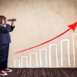 『【投資戦略】「株は安く買って、高く売る」の落とし穴。株は好景気局面に買うのが、最も高確率で儲ける秘訣。』の画像
