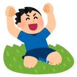 『【悲報】サッカー日本代表のエース大迫さん 突然出場途中交代のスーパープレイ』の画像