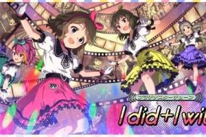 【ミリシタ】『プラチナスターチューン~I did+I will~』開催記念『プラチナスターピースセット』登場!