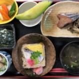 『今日の桜町昼食(鰆の押し寿司)』の画像