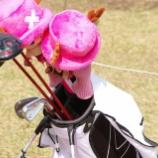 『2011(第13回)ドラコン日本選手権 世界ドラコン日本代表決定戦』の画像