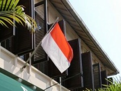 インドネシア「もう中国は勘弁。本当に助けて…」正式に日本に助けを求めるwwwww
