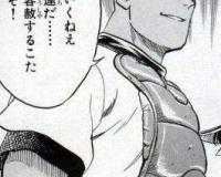 【朗報】海堂高校さん、未来視の出来る捕手を特待生で獲得