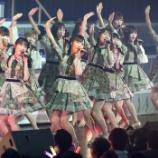 『解散劇でアイドルがステージ上で土下座・・・HKT48のコンサート内容がヤバすぎる・・・』の画像