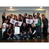 『MARCHING in OKAYAMA 1008』の画像