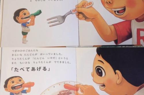 【悲報】絵本さん、最近のガッキにとんでもない教育をするのサムネイル画像