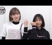『【動画】アンジュルム「Next Page」FINALグッズ紹介VTR〜川村百貨店〜』の画像